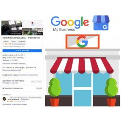 Google My Business by Internetplan