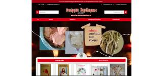 Κατασκευή Ιστοσελίδων Opencart