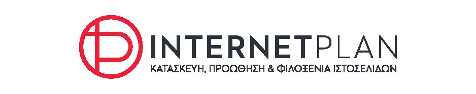 Κατασκευή Ιστοσελίδων - Internetplan