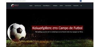 campodefutbol.gr
