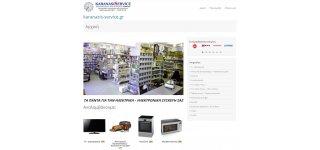 karanasis-service.gr