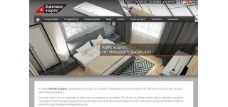 Κατασκευή Ιστοσελίδων Wordpress